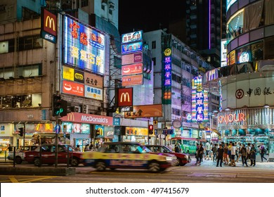 HONG KONG - SEPT 17: Street with many stalls and banners in Jordan, Hong Kong on September 17, 2016. It is one of the busy district in Hong Kong.