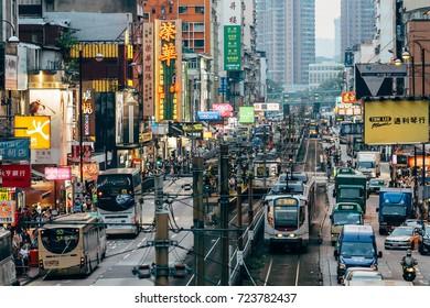HONG KONG - SEPT 19: Yuen Long main road street view 19 September, 2017. Castle Peak Road is the major road in Yuen Long Town.