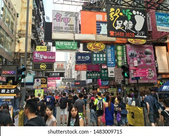 HONG KONG - SEPTEMBER 17, 2017: A lot of people walk in the city center. The tourism industry is an important part of the economy of Hong Kong.