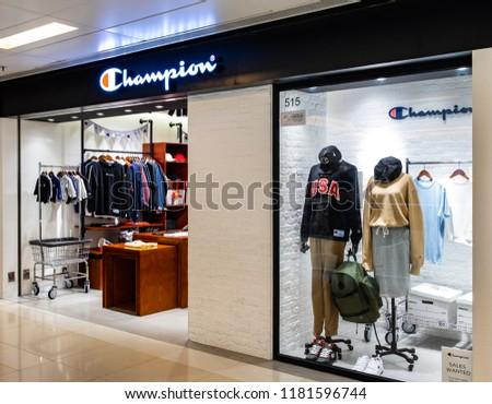 champion apparel hong kong