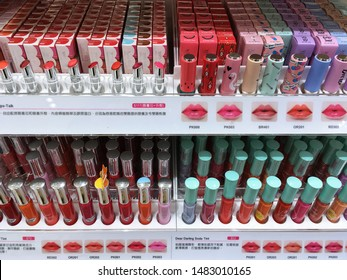 HONG KONG - SEPTEMBER 19, 2017: Lipsticks at the Etude House cosmetics store in Grand Plaza mall located in Mong Kok district. Mong Kok is one of the major shopping areas in Hong Kong.