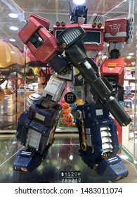 HONG KONG - SEPTEMBER 2017: Optimus Prime toy at the Play N Go store in the Hong Kong international airport. Optimus Prime, known in Japan as Convoy, is a character from the Transformers franchise.