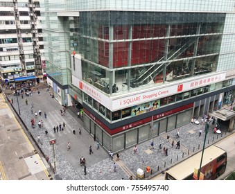 HONG KONG - SEPTEMBER 2017: People walk by the iSquare shopping centre downtown the city. It is a 31 storey high shopping mall located at 63 Nathan Road, Tsim Sha Tsui, Kowloon