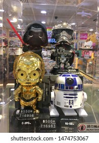 HONG KONG - SEPTEMBER 2017: Star wars baby toys at the Play N Go store in the Hong Kong international airport. It is the main airport in Hong Kong located on the island of Chek Lap Kok
