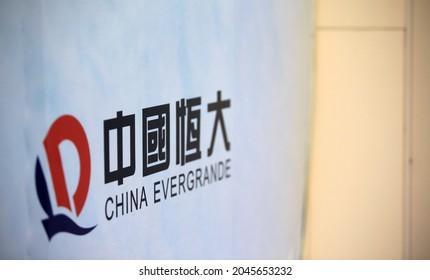 Hong Kong - September 22 2021: the China Evergrande Center as Evergrande's group headquarter in Hong Kong, Wan chi . one of china property developer.