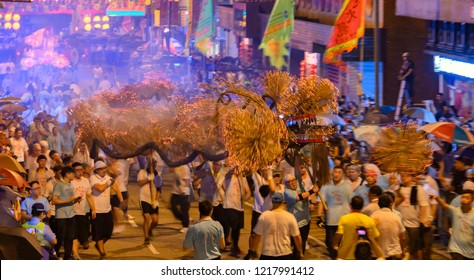Hong Kong, September 24, 2018: Inscribed to China's national list of Intangible Cultural Heritage in 2011, the Tai Hang Fire Dragon Dance began in 1880 and is a highlight of Mid-Autumn Festival.