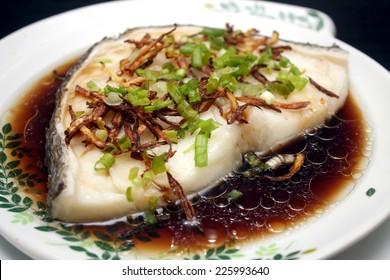 Hong Kong Styled Steamed Cod Fish