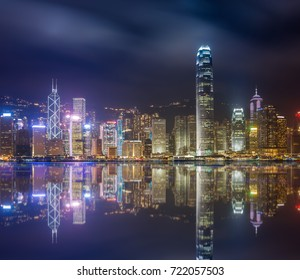 Hong Kong Victoria Harbor