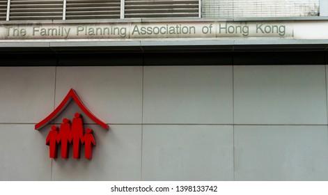 Hong Kong Wan Chai China April 02  2019   family planning association of hong kong wan chai building sign close up