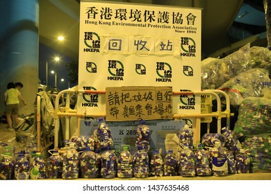 Hong Kong-30 September 2014:garbage recycle area is set up after protesters occupy the street  in Admiralty. after riot police fire tear shell to the peaceful protesters, people join the protest