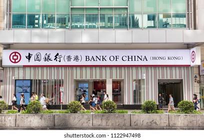 HONG KONG-AUGUST 14, 2017: Bank of China (Hong Kong) branch; Bank of China (Hong Kong) Limited, established in 2001, has more than 300 branches in Hong Kong.