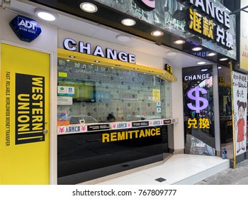 HONG KONG-AUGUST 14, 2017: Money changer shop; There are a large number of money changer around tourist areas or commercial districts in Hong Kong.