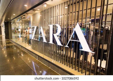 HONG KONG-AUGUST 15, 2017: Zara store at the Hong Kong International Airport. Zara is one of the largest international fashion companies and it's the flagship chain store of the Inditex group.
