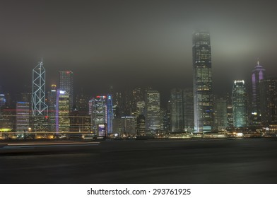 HONG KONG/CHINA 9TH MARCH 2007 - The city skyline by night in winter