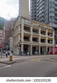 Hong Kong/China - August 12 2018: The Pawn building at Johnston Road in Wan Chai, Hong Kong. Wan Chai is a metropolitan area situated on the northern shore of Hong Kong Island, in Hong Kong.