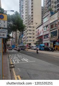 Hong Kong/China - August 12 2018: Hennessy Road in Wan Chai, Hong Kong. Wan Chai is a metropolitan area situated on the northern shore of Hong Kong Island, in Hong Kong.