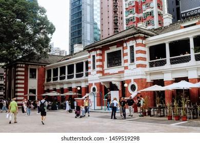 Hong Kong,China July 5, 2019  Signs and buildings at the Tai Kwun Centre for Heritage and Arts