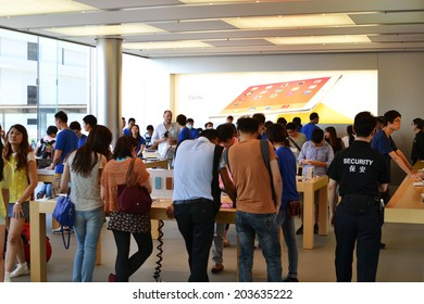 HONG KONG/CHINA - MAY 25: Apple shop and showroom in IFC Mall on May 25th 2014. Apple is one of the most visited shops in the IFC shopping center and in Hong Kong.
