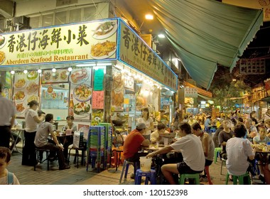 HONG KONG,CHINA -Â?Â? MAY 28: Unidentified people dine in Kowloon. With more than 12000 street stalls Hong Kong is one of the most vibrant food capitals in the world. May 28, 2008 in Hong Kong, China
