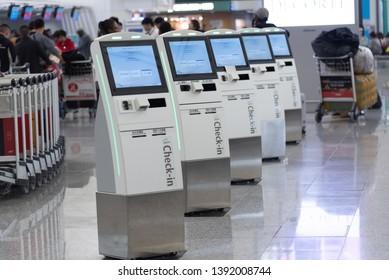 Hong Kong/China-2019/03/28:the KIOSK for Check-in at Hong Kong Airport