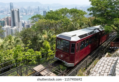 HONG KONG,CHINA-APRIL 01,2018:The Peak Tram at 120 years old is the world's steepest funicular railway. Running from Garden Road Central to Victoria Peak through Mid-Levels it is popular with tourists