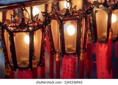 Hongkong - Chinese traditional lighting lantern which decorated in Man Mo temple. Selected focus for perspective. Chinese word on red ribbon are general meaning of lucky, healthy and wi