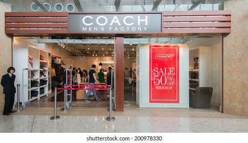 6fbfd76f1cef HONGKONG - JUNE 15  Coach shop at City gate Outlet