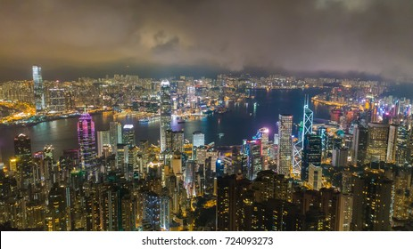 Honk Kong city at night. China.