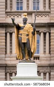 HONOLULU, HAWAII - JANUARY 20: King Kamehameha statue in front of the Aliiolani Hale on King Street on January 20, 2017 in Honolulu, Hawaii