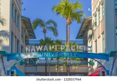 Honolulu, Hawaii, USA.  Mar. 4, 2019.  Main entrance to the combined Hawaii Pacific University and the Aloha Tower Marketplace.