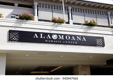 Honolulu, Hawaii, USA - November 25, 2016: Ala Moana Center: View of the Ala Moana Center. Ala Moana Center, located at 1450 Ala Moana Boulevard in Honolulu, is the largest shopping mall in Hawaii.