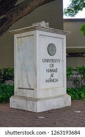 HONOLULU, HI -12 DEC 2018- View of  the campus of the University of Hawaii at Manoa, a public university located in Honolulu, Oahu, Hawaii.