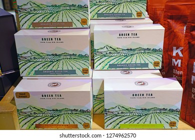 HONOLULU, HI -12 DEC 2018- View of boxes of Green Tea from the Big Island of Hawaii in a store in Honolulu.