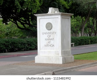Honolulu - November 12, 2015: University of Hawaii Manoa Stone Sign at Entrance.  The University of Hawai?i at M?noa is the flagship campus of the University of Hawai?i system.