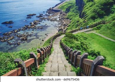 Hope Valley Coast Landscape from Badouzi Coastal Park in Zhongzheng District, Keelung, Taiwan.