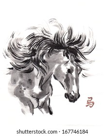 """Horse sumi-e illustration. Pony with wild manes oriental ink painting with Chinese hieroglyph """"horse""""."""