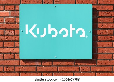 Horsens, Denmark - April 2, 2018: Kubota logo on a wall. Kubota is a tractor and heavy equipment manufacturer based in Osaka, Japan