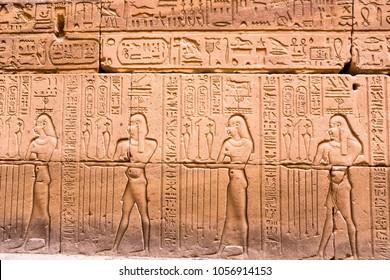 Horus Temple , Edfu, Egypt. Africa.