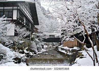 Hoshi Onsen Chojukan hotspring, Gunma prefecture, Japan