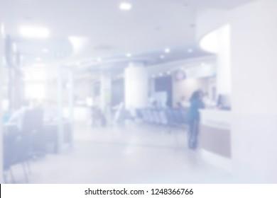 hospital blurry background
