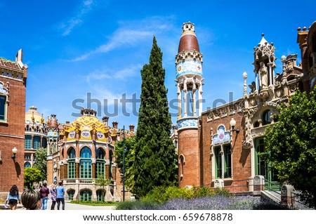hospital de sant pau barcelona の写真素材 今すぐ編集 659678878