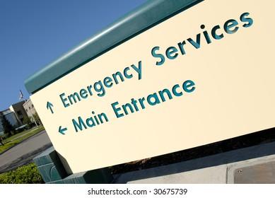 Hospital Emergency Entrance Sign