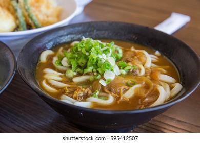 Hot Bowl of Japanese Udon Noodle Soup Comfort Food