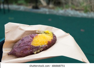 hot Japanese grilled sweet potato, famous food of Japan