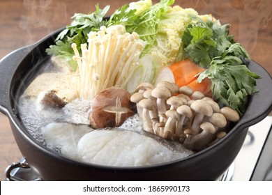 hot pot japanese traditional food - Shutterstock ID 1865990173
