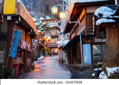 Hot spring resort town Shibu Onsen in Nagano Japan on winter day