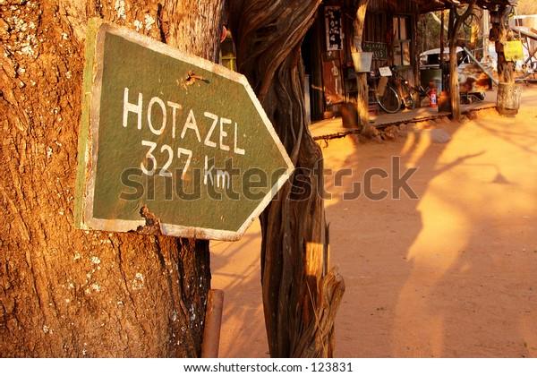 hotazel
