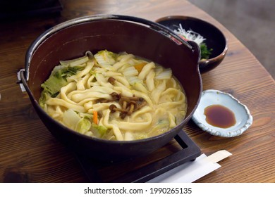 Hoto - Yamanashi-style thick noodles in a soup