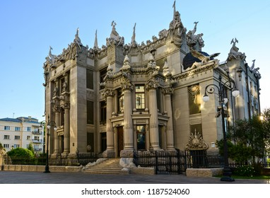 House with Chimaeras in the historic Lypky neighborhood of Kyiv, Ukraine