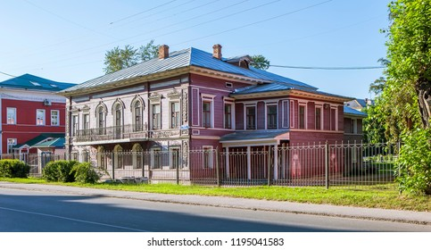 House Dydina / Music School. Wooden architecture. House on the street. Gogol, d. 51. Vologda. Russia
